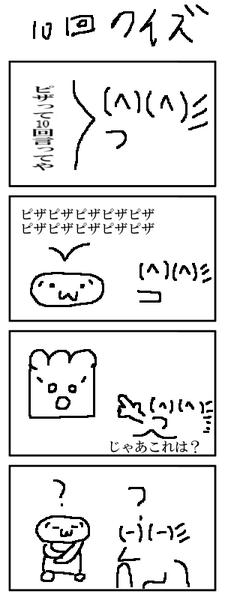 qBkvDsC[1]