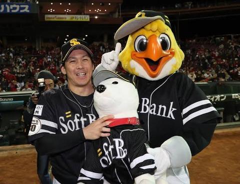 Hawks Kai MVP2018[1]
