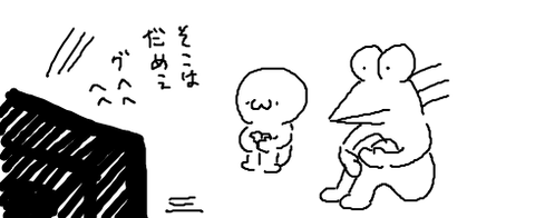 livejupiter-1499277780-194-490x200