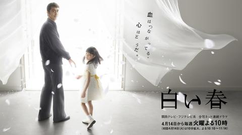 shiroiharu_title[1]