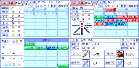 bs_19[1]