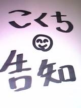 eddc5db2.jpg