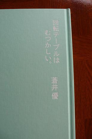 a2dc8319.jpg