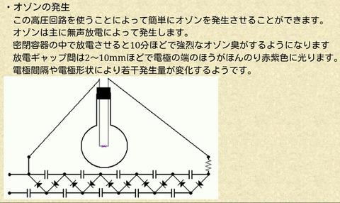 Screenshot_2020-08-12-16-41-49-1-800x477