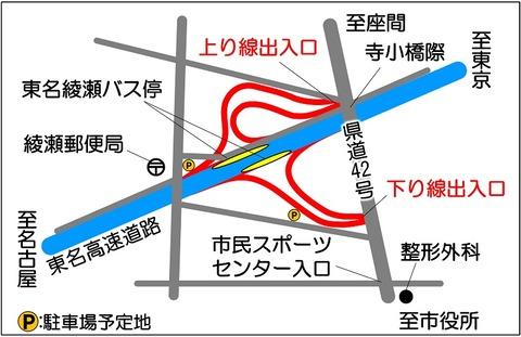 icichizu_ryaku