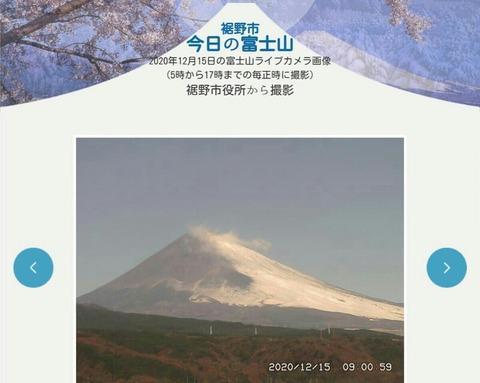 Screenshot_2020-12-15-09-06-48-1-800x638