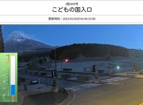 Screenshot_2021-01-01-06-23-50-1