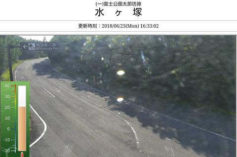 Screenshot_2018-06-25-16-35-15-1