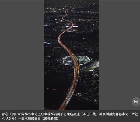 Screenshot_2020-10-05-15-34-55-1
