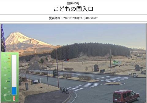 Screenshot_2021-02-18-06-58-48-1