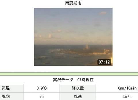 Screenshot_2021-02-18-07-14-38-1