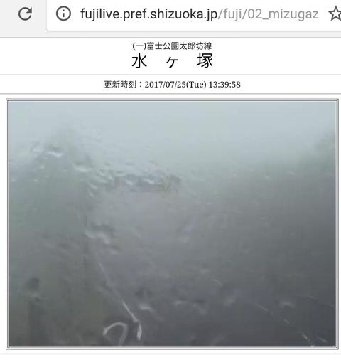 Screenshot_20170725-134056~2