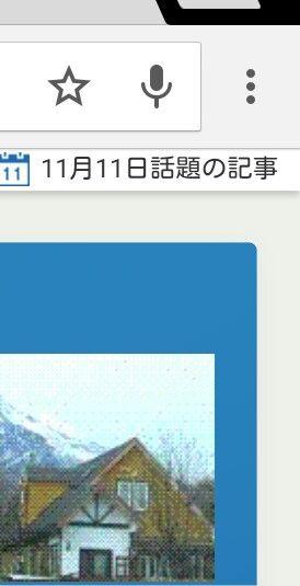 Screenshot_2016-11-11-10-33-32~2