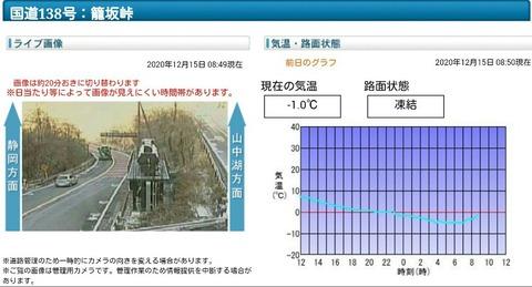 Screenshot_2020-12-15-09-04-07-1-800x431