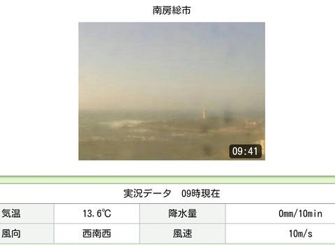 Screenshot_2021-02-20-09-42-18-1