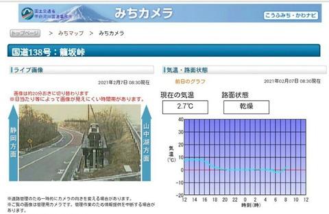Screenshot_2021-02-07-08-41-28-1-800x521