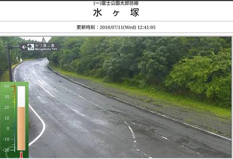 Screenshot_2018-07-11-12-42-41-1
