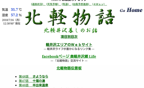 Screenshot_2018-07-16-12-40-37-1