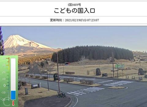 Screenshot_2021-02-19-07-23-08-1