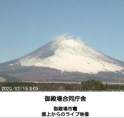 Screenshot_2020-12-15-09-04-52-1