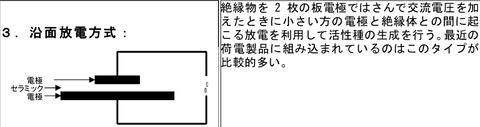 Screenshot_2020-08-12-16-15-15-1