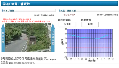 Screenshot_2018-07-16-10-02-16-1