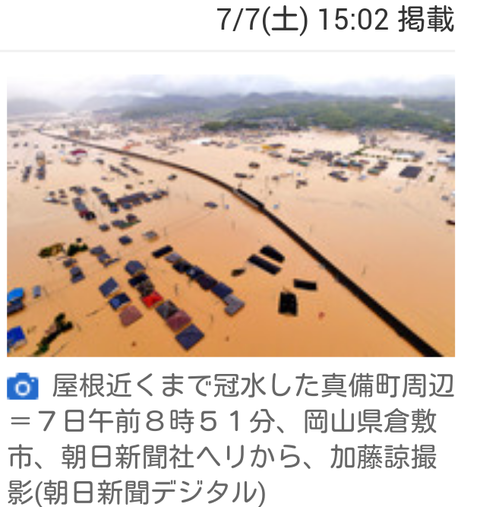 Screenshot_2018-07-07-15-40-25-1