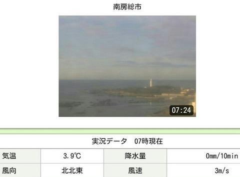 Screenshot_2021-02-25-07-24-22-1-1-708x524
