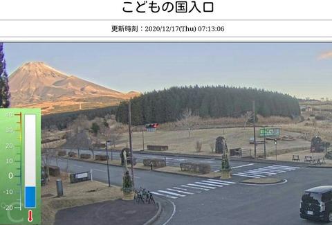 Screenshot_2020-12-17-07-13-53-1-773x523