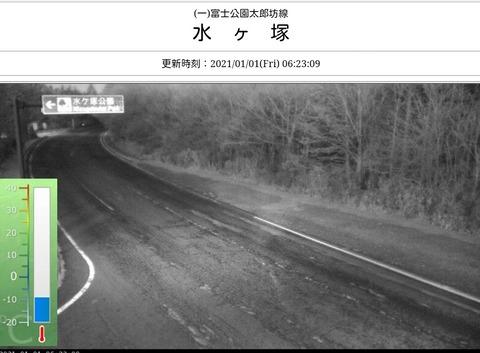 Screenshot_2021-01-01-06-23-34-1