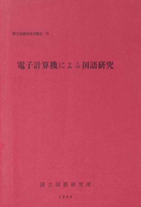 IMG_20200624_072338_2_copy_553x812