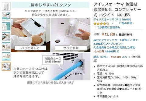 Screenshot_2020-07-18-19-11-46