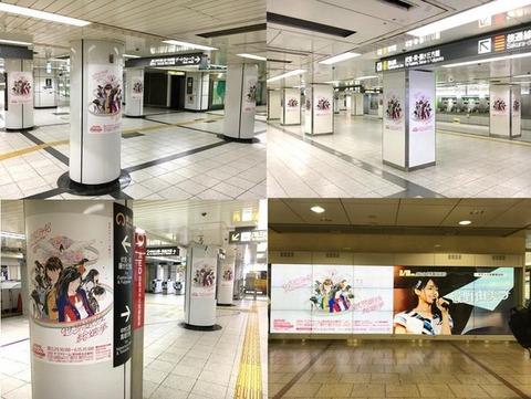 【AKB総選挙2018情報】名古屋で総選挙大宣伝!名古屋のテレビ塔のライティングに、名駅大型ビジョンに、駅のポスター掲示に、AKB世界選抜総選挙がジャック!