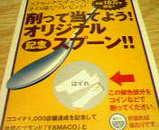 NEC_0185.jpg
