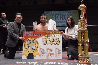 2019勝利者賞