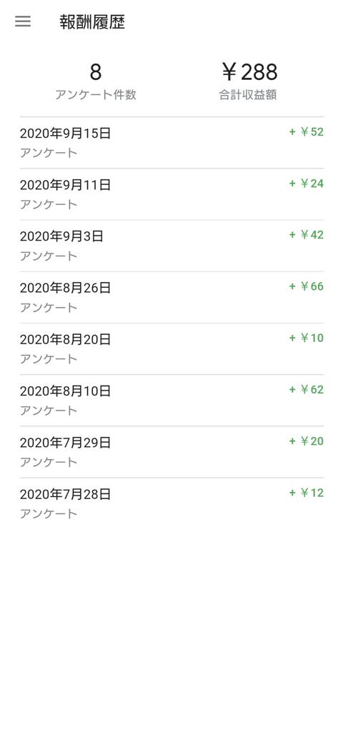 Screenshot_20200926-231308~2