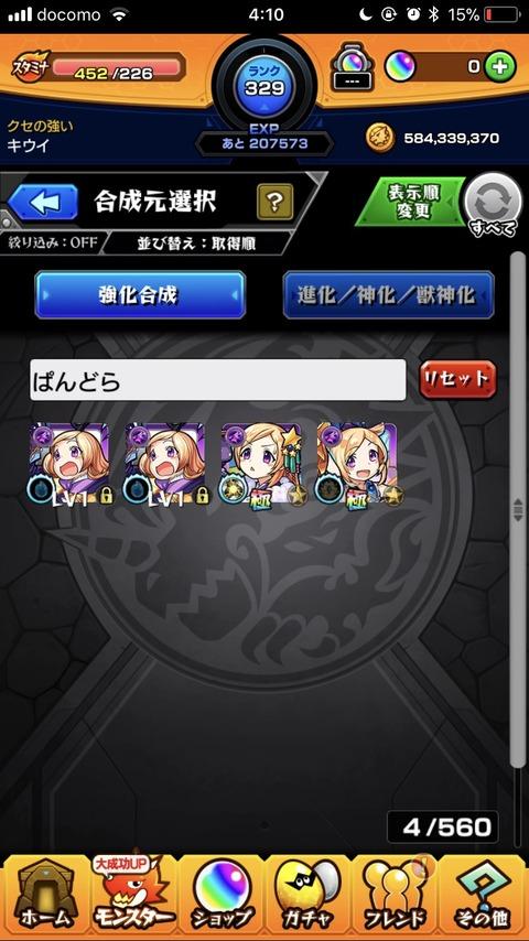oLn5TtP