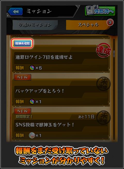 P9cC3TBNxQGm20160304_updatec