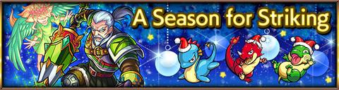 ba_season