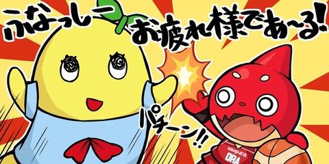 8673で大阪エヴェッサに勝利し、千葉ジェッツ2連勝!!!