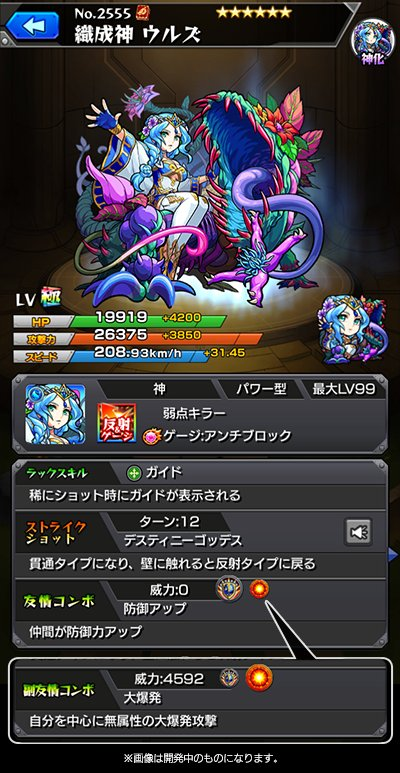 C8PNR_nUwAAON8k