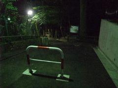 宇賀神の坂(新左ェ門の坂)