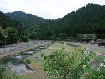 清川自然の村