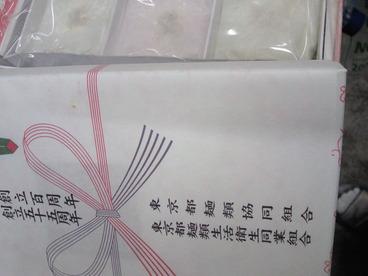 2011_10280019