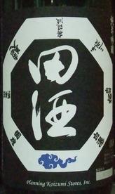 DSCF8236