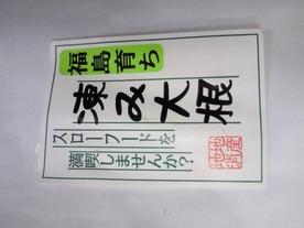 NEC_0028