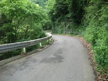 県道70号