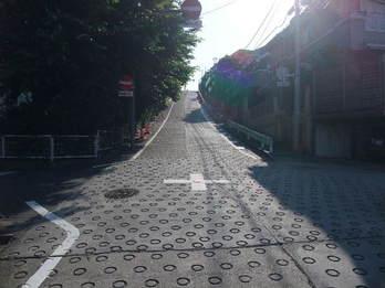 岡本三丁目の坂