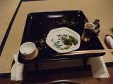 強肴 賀茂茄子木の芽味噌