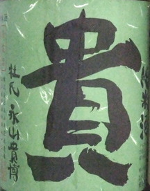 DSCF5900